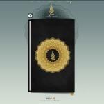 Quran flipbook